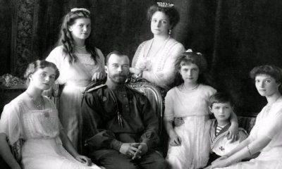 THE ROMANOV DYNASTY